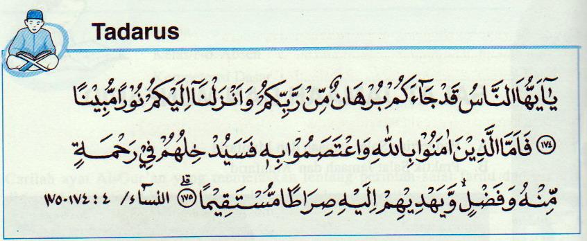 Pembelajaran Pendidikan Agama Islam Pembelajaran Pai Share The Knownledge